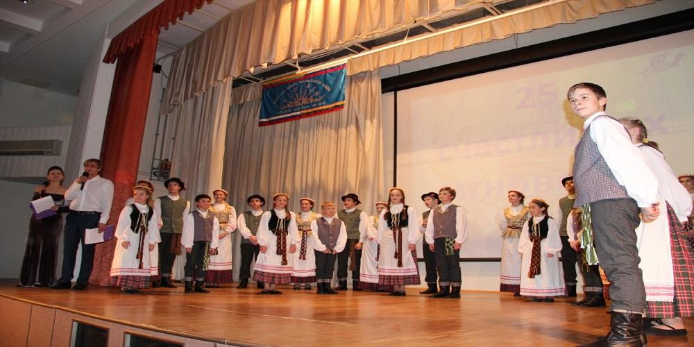 Maskva Baltrusaicio mokyklai 25 URM nuotr